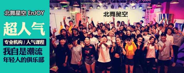 北京学韩舞的培训班【14-35岁】女生都想去的kpop舞蹈室